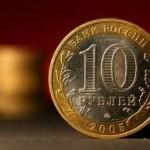 Волатильность валютного рынка